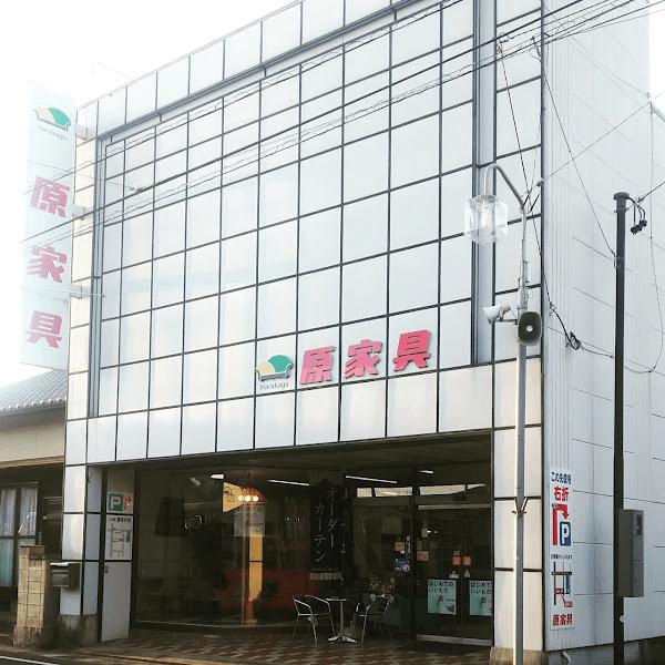 COCO-MAT 愛知