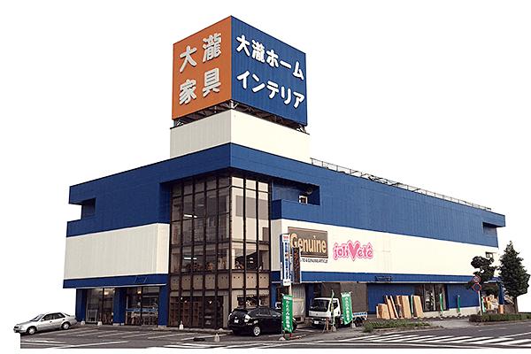 COCO-MAT 栃木